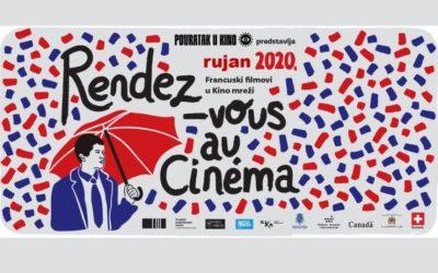 Rendez-vous au cinéma 2020.
