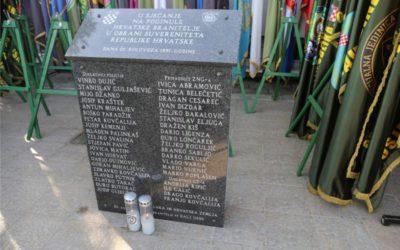Obilježena 30. obljetnica pogibije hrvatskih branitelja u Dalju